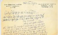 Letter Written to Rabbi Eliezer Silver in 1966 from the Skulener Rebbe 1966 Front