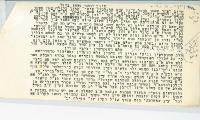 Vort Written by Rabbi Eliezer Silver on Chiyuv ltahor Bregel purify oneself on the festivals