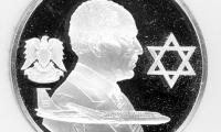 The Medallic Yearbook Medal Commemorating Sadat's Visit to Jerusalem Front/Obverse