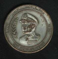 Medal Commemorating 1978 Nobel Peace Prize Awarded to Anwar El Sadat for his Signing of the Camp David Agreement