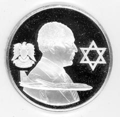 The Medallic Yearbook Medal Commemorating Sadat's Visit to Jerusalem