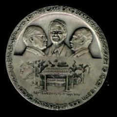Camp David Summit - Breakthrough to Israeli & Egyptian Peace Medal 1978