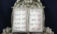Painted Plaster Decalogue (10 Commandments) from Agudath Achim Congregation, Louisville, Kentucky