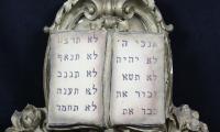 Painted Plaster Decalogue (10 Commandments) from Agudath Achim Congregation, Louisville, Kentucky
