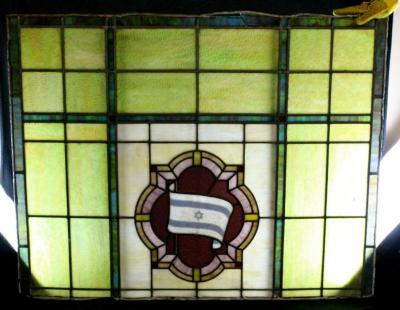 Set of 4 Stained Glass Windows with Zionist Flag