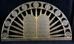 Decalogue (10 Commandments) Wall Hanging