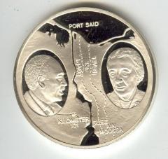 Israel & Egypt Disengagement Treaty Silver Medal 1974