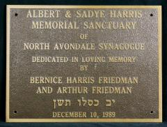 North Avondale Synagogue Sanctuary Dedication Plaque in Memory of Albert & Sadye Harris