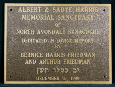 North Avondale Synagogue Sanctuary Dedication Plaque in Memory of Albert & Sadye Harris