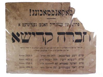 Chevra Kadisha Notice, Cincinnati, Ohio