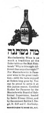 Southern Israelite, Manishewitz Wine Ad from 1968