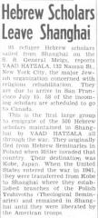 """Article Entitled """"Hebrew Scholars Leave Shanghai"""" Regarding European Jewish Refugees Leaving China in 1946 for North America"""