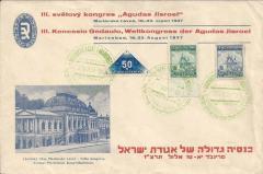 Envelope Cover from Agudath Israel's 1937 3rd World Congress (Knessiah Gedolah) in Marienbad, Czechoslavakia