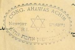 Seal of Congregation Ahawas Achim, Newport, Rhode Island
