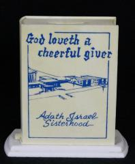 Tzedakah / Charity Box from the Adath Israel Congregation Sisterhood (Cincinnati, Ohio)