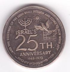 Commemorative Medal Celebrating the 25th Anniversary of the Founding of Israel