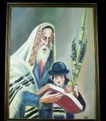 Painting of a Man and a Child with a Lulav, by יעקב (Yaacov)