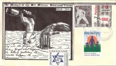 Postcard in Memory of the 6 Million Holocaust Victims