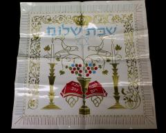 Plastic Place Mats with Jewish Themes