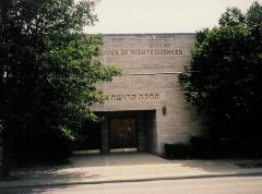 Photographs of the Exterior of the Roselawn Synagogue (Agudath Achim), Cincinnati, Ohio