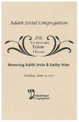 Rabbi Irvin Wise 20th Anniversary Tribute Dinner Booklet - Adath Israel Congregation, Cincinnati, Ohio