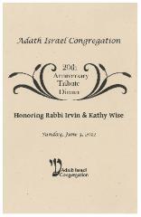 Rabbi Irvin Wise 20th Anniversary Tribute Dinner Booklet - Adath Israel Congregation, Cincinnati, Ohio