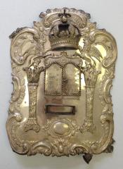 Torah Breastplate on One of Three Sefer Torahs at Miami University Hillel