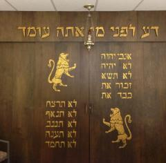Photograph of the Ark / Aharon HaKodesh & Ner Tamid at Miami University Hillel