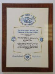 Oxford Ohio Jewish Community Plaque of Affiliation with the Union of American Hebrew Congregations