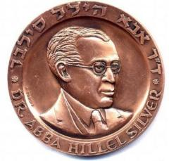 Medal Commemorating Dr. Abba Hillel Silver and the Israeli Victory in the Six Day War in 1967