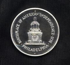 Birthplace of America & Israel Medal