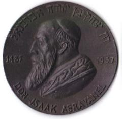 Don Isaac ben Judah Abrabanel Medal Issued by the Aufbringungswerk Judische Gemeinde Berlin (translated as Application Work of the Jewish Community of Berlin) in 1937 on the 500th Anniversary of His Birth