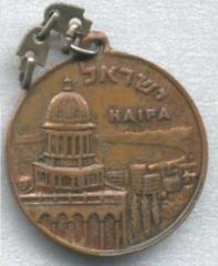 Haifa City Medallion