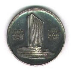 Tel-Aviv's Shalom Mayer Tower Medal