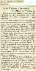 Article Regarding Vaad Hahatzala Campaign to Open in Pittsburgh from the Jewish Criterion (Pittsburgh, PA) - May 28, 1943