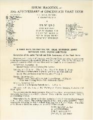 Poster Advertising Upcoming Siyum HaGodol and 20th Anniversary of Cincinnati Vaad Hoir Celebration Book - 1951