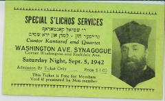 Special S'lichos Services Admissions Ticket for Cantor Kantarof - 1942 Kneseth Israel Congregation (Cincinnati, Ohio)