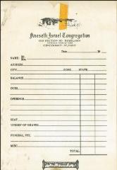 Kneseth Israel Congregation (Cincinnati, Ohio) Blank Billing Invoice