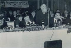 Rabbi Eliezer Silver at the Agudath Israel of America Dinner in 1956 in Honor of his 75th Birthday and the 34th Anniversary of Agudath Israel of America