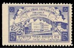 General Israel Orphans Home for Girls Stamp
