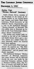 Article Regarding the Visit of Rabbi Eliezer Silver and Rabbi Wolf Gold to the Merklaz Hatorah Seminary in Montreal, Canada in 1943