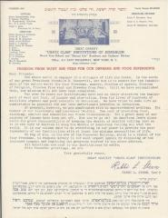 """Great Charity """"Chaye Olam"""" Institutions of Jerusalem Passover 1941 Fundraising Letter and Stamps"""
