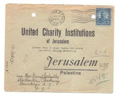 United Charity Institutions of Jerusalem Charitable Donation Envelopes