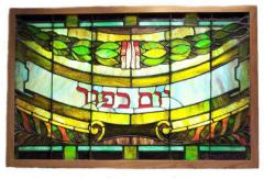 Stained Glass Window (Yom Kippur) from the Adath Israel Congregation, Cincinnati, Ohio