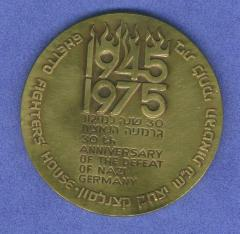 30th Anniversary of the Defeat of Nazi Germany / Ghetto Fighters' House 25th Anniversary of Israel's Establishment 1973 Medal (Part of Shekel 25th Anniversary Series)