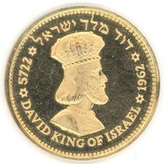 David King of Israel Gold Medal Struck in Mexico