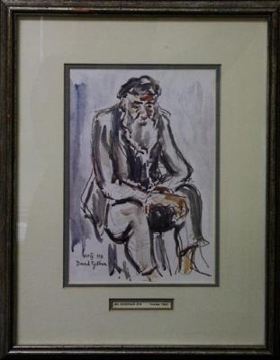 """An Ashkenazi Jew"" by David Gelboa"