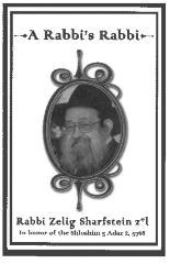 Memorial Book for Rabbi Zelig Sharfstein of Cincinnati, Ohio