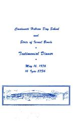 Cincinnati Hebrew Day School/Chofetz Chaim - Testimonial Dinner Book - 1976