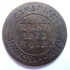 Canadian Hadassah – WIZO Toronto 1972 Tour Token